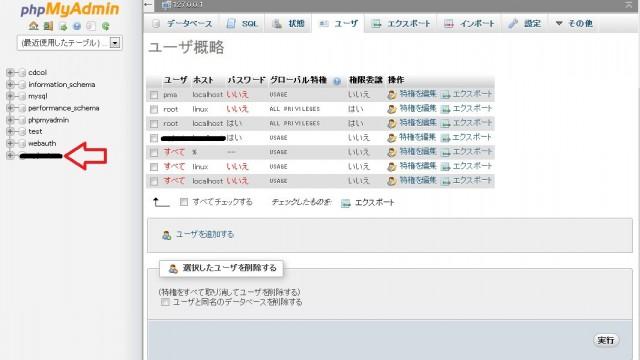 db-select